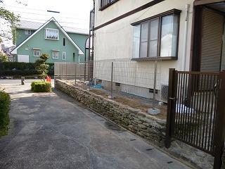 筑紫野市光ヶ丘 駐車場増設工事