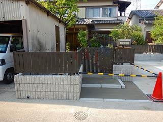 写真:化粧ブロック・フェンス取り付け後
